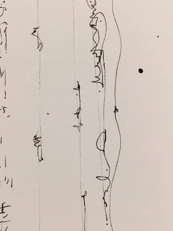 aron bielish - asemic writing